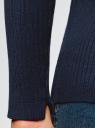 Жакет вязаный с V-образным вырезом oodji для женщины (синий), 73212374-3B/33506/7900N