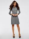 Платье трикотажное с контрастной отделкой oodji для женщины (серый), 24011012/35477/2500M