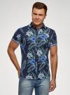Рубашка принтованная с коротким рукавом oodji #SECTION_NAME# (синий), 5L301004M/46547N/7910F - вид 2