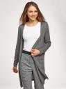 Жакет вязаный с накладными карманами oodji для женщины (серый), 17900046B/15640/2501M