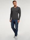 Пуловер базовый с V-образным вырезом oodji #SECTION_NAME# (серый), 4B212007M-1/34390N/2500M - вид 6