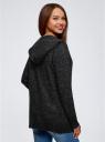 Кардиган с капюшоном без застежки oodji для женщины (черный), 63207187-1/45716/2912M
