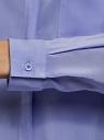 Блузка свободного силуэта с декоративными пуговицами на спине oodji для женщины (синий), 11401275/24681/7001N