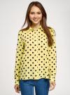 Блузка вискозная прямого силуэта oodji #SECTION_NAME# (желтый), 11411098-3/24681/5029D - вид 2