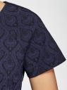 Платье прямого силуэта с рукавом реглан oodji для женщины (синий), 11914003/46048/7529E