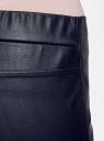 Брюки из искусственной кожи oodji #SECTION_NAME# (синий), 18G07003/45085/7900N - вид 5
