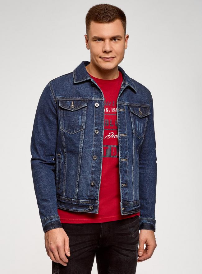 Куртка джинсовая с нагрудными карманами oodji #SECTION_NAME# (синий), 6L300007M/35771/7500W