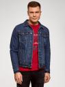 Куртка джинсовая с нагрудными карманами oodji #SECTION_NAME# (синий), 6L300007M/35771/7500W - вид 2