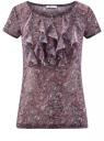Футболка принтованная с воланами oodji для женщины (фиолетовый), 24701014/14385/2341E