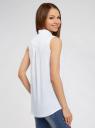 Топ вискозный с нагрудным карманом oodji для женщины (белый), 11411108B/26346/1000N