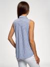 Рубашка хлопковая с рюшами oodji #SECTION_NAME# (разноцветный), 14911013-2/45387/1075S - вид 3