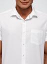 Рубашка базовая с коротким рукавом oodji #SECTION_NAME# (белый), 3B210007M/34246N/1000N - вид 4