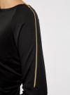 Платье трикотажное с декоративными молниями на плечах oodji #SECTION_NAME# (черный), 24007026/37809/2900N - вид 5