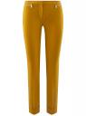 Брюки зауженные с манжетами и декоративными молниями oodji для женщины (желтый), 11701033-3/45660/5700N