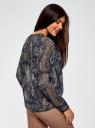 Блузка из струящейся ткани с контрастной отделкой oodji #SECTION_NAME# (синий), 11411059-2/38375/7933E - вид 3