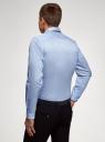 Рубашка приталенная из хлопка oodji для мужчины (синий), 3L110359M/49043N/7410G