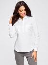 Рубашка базовая с нагрудными карманами oodji #SECTION_NAME# (белый), 11403222B/42468/1000N - вид 2