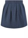 Юбка расклешенная с мягкими складками oodji для женщины (синий), 11600388-2/46140/7912D