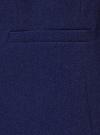 Жилет приталенного силуэта oodji для женщины (синий), 12302002/42014/7500N - вид 5
