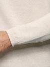 Джемпер вязаный с V-образным вырезом oodji для мужчины (бежевый), 4L212174M/47167N/3300M - вид 5