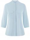 Блузка вискозная с регулировкой длины рукава oodji #SECTION_NAME# (синий), 11403225-9B/48458/7000N