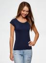 Комплект из двух футболок приталенного кроя oodji для женщины (синий), 14702001T2/46158/7900N