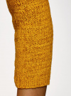 Джемпер базовый с вырезом-лодочкой oodji #SECTION_NAME# (желтый), 63803046-5B/48953/5700N - вид 5