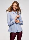 Блузка с баской и декором на воротнике  oodji #SECTION_NAME# (синий), 13K00001-2B/42083/7000N - вид 2