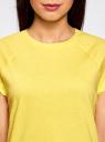 Комплект из двух хлопковых футболок oodji для женщины (зеленый), 14707001T2/46154/6567N