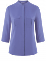 Блузка вискозная с регулировкой длины рукава oodji #SECTION_NAME# (синий), 11403225-9B/48458/7500N