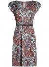 Платье трикотажное с ремнем oodji #SECTION_NAME# (бирюзовый), 24008033-2/16300/7333E