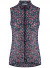 Топ из струящейся ткани с рубашечным воротником oodji для женщины (синий), 14903001B/42816/7945F