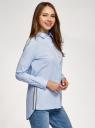 Рубашка свободного силуэта с лампасами oodji для женщины (синий), 13K01012/26357/7029B