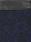 Брюки стретч с поясом из искусственной кожи oodji #SECTION_NAME# (синий), 11708080-2/43710/7929J