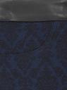 Брюки стретч с поясом из искусственной кожи oodji для женщины (синий), 11708080-2/43710/7929J