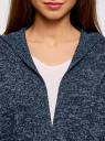 Кардиган меланжевый с капюшоном oodji #SECTION_NAME# (синий), 63207195/48106/7974M - вид 4