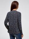 Блузка вискозная прямого силуэта oodji #SECTION_NAME# (синий), 21400394-4B/48756/7941F - вид 3