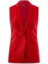 Жилет удлиненный приталенный oodji для женщины (красный), 12300099-8/46140/4529D