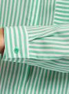 Блузка вискозная с нагрудным карманом oodji #SECTION_NAME# (зеленый), 11401275-1/24681/6C10S - вид 5