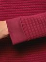 Свитшот из фактурной ткани с молнией на спине oodji #SECTION_NAME# (красный), 14801046-1/45949/4C00N - вид 5