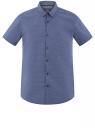 Рубашка принтованная с нагрудным карманом oodji для мужчины (синий), 3L410117M/39312N/7975G