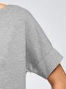 Футболка базовая из хлопка oodji для женщины (серый), 14708028B/46154/2000M