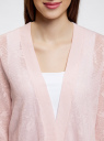 Кардиган ажурной вязки без застежки oodji для женщины (розовый), 63210145/46806/4000N