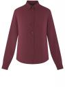 Блузка базовая из вискозы oodji #SECTION_NAME# (красный), 11411136B/26346/4900N