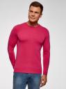 Джемпер базовый с круглым воротом oodji для мужчины (розовый), 4B112003M-1/39796N/4700N