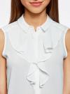 Топ из струящейся ткани с воланами oodji для женщины (белый), 21411108/36215/1200N