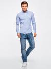 Рубашка extra slim в мелкую клетку oodji #SECTION_NAME# (синий), 3B140003M/39767N/1070C - вид 6