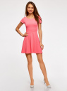 Платье приталенное с V-образным вырезом на спине oodji #SECTION_NAME# (розовый), 14011034B/42588/4D00N - вид 2