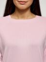 Джемпер базовый с круглым вырезом oodji для женщины (фиолетовый), 63812688/50431/8000N
