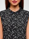 Топ базовый из струящейся ткани oodji для женщины (черный), 14911006B/43414/2912F